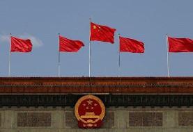 حامیان برجام دلواپسان قرارداد با چین شدند