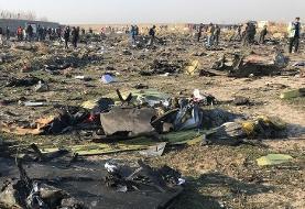 جزئیات تازه از شلیک به هواپیمای اوکراینی؛ سازمان هواپیمایی: خطای انسانی عامل بروز حادثه بود