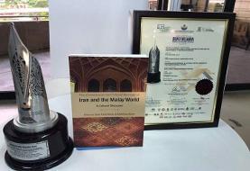 کرونا به مراسم جوایز کتاب ملی آمریکا رسید