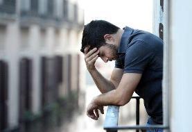 با همسر افسرده چگونه رفتار کنیم؟