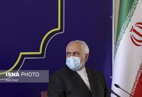 توییت ظریف در سالروز قتل عام مسلمانان بوسنی