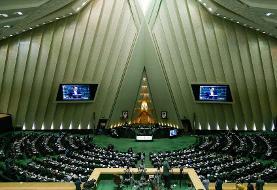 مجلس با طرح مالیات بر خانههای خالی موافقت کرد