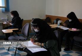 جلسه وزرای بهداشت و علوم درباره برگزاری آزمونهای سراسری