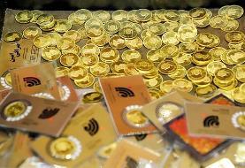 کیف حاوی ۴۰۰ سکه طلا متعلق به صرافی پسرعموی مدیرعامل هفت تپه!