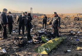 هواپیمایی کشوری ایران: پرواز ۷۵۲ به رغم داشتن مجوز پرواز هدف قرار گرفت