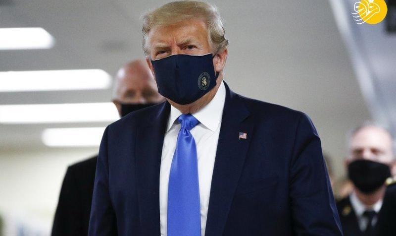 پس از ۵ ماه لجبازی و روزانه ۷۰ هزار بیمار جدید کرونا در آمریکا، ترامپ سرانجام در انظار عمومی ماسک به صورت زد