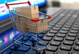 افزایش ۹۷ درصدی ترافیک خرید اینترنتی در استان مرکزی