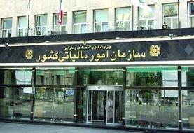 مصوبه تهاتر بدهیهای بانک ملت به سازمان امور مالیاتی ابلاغ شد