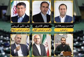 هیات رییسه فراکسیون شوراها، مدیریت شهری و روستایی انتخاب شد