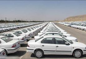 اخذ مالیات از خریداران خودرو