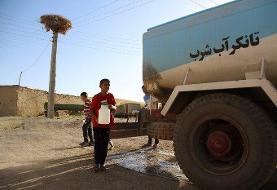 ۶۵ روستا در لرستان همچنان با تانکر آبرسانی میشود