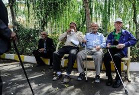 افزایش «بن خواربار» و «حق مسکن» بازنشستگان تامیناجتماعی از مرداد