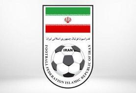 واکنش فدراسیون فوتبال به حضور روانخواه در تیم ملی