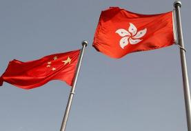 In Hong Kong Security Law, China Asserts Legal Jurisdiction over the Entire World