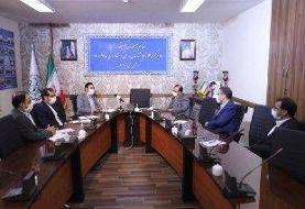 تشکیل کمیته مشترک سازمان بورس و مرکز وکلا و کارشناسان رسمی قوه قضاییه
