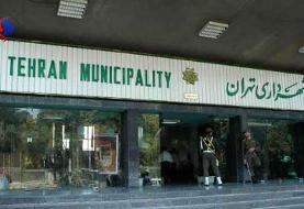 شهرداری: منتفی شدن توافق پادگان ۰۶ صحت ندارد