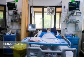 ارائه پروتکل جدید درمانی کرونا بر اساس آخرین یافتههای محققان کشور