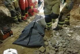 فوت یک کارگر افغانستانی بر اثر ریزش چاه در تهران