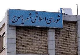 از بکارگیری ۱۰۰ نیرو تا واگذاری کیوسک به برجداران در نشست شورای شهر یاسوج