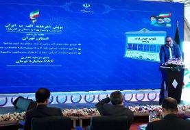 دشت ورامین از بحرانیترین دشتهای تهران است