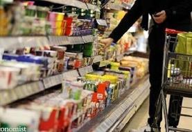 تشکیل بیش از ۵۷ هزار پرونده تخلف تامین و عرضه کالا