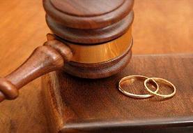 بگومگوی زوج جوان در دادگاه،۴ماه بعد از آغاز زندگی مشترک/مرد:به من احترام نمی گذارد/زن:نمی توانم ...