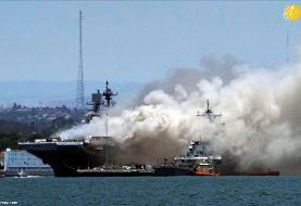 (تصاویر) انفجار و آتش سوزی در ناو جنگی آمریکا