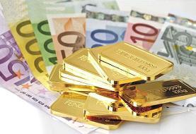 سکه و دلار باز هم گران شد | جدیدترین قیمتهای بازار طلا، سکه و ارز