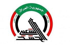 الحشد الشعبی کنترل دو مرز عراق با ایران را برعهده گرفت