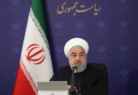 روحانی: دولت آماده تفاهم و همکاری با مجلس است
