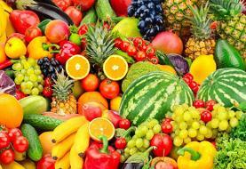 قیمت انواع میوه و تره بار در تهران، امروز ۲۲ تیر ۹۹