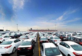 شناور حامل خودروهای خارجی قاچاق در آبهای استان بوشهر کشف شد
