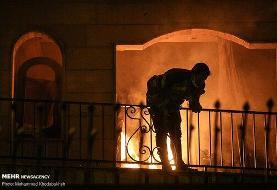 ۱۱ متهم آتشسوزی کلینیک سینا با قید وثیقه آزاد شدند