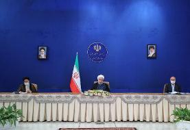 روایت سخنگوی دولت از جلسه سران قوا /روحانی به روسای مجلس و قوه قضاییه چه گفت؟