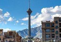 آخرین وضعیت کیفیت هوای تهران در ۲۴ تیر ماه