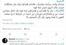 روایت سخنگوی دولت از جلسه سران قوا