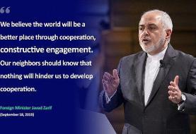 اعتقاد همیشگی ایران به گفتوگو