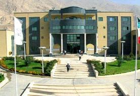 دانشگاه رازی کرمانشاه در جمع دانشگاههای موثر جهان