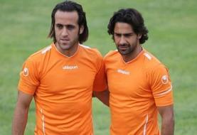 وقتی مجیدی و علی کریمی در یک قاب ویژه/عکس