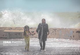 هشدار هواشناسی نسبت به افزایش ارتفاع موج در خلیج فارس و دریای عمان