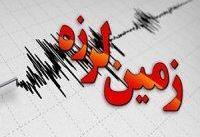 زلزله در فیروزکوه