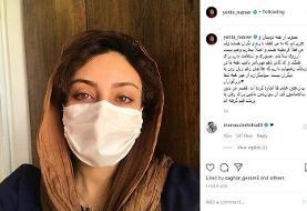 یکتا ناصر بازیگر سینما همسر منوچهر هادی هم کرونا گرفت!