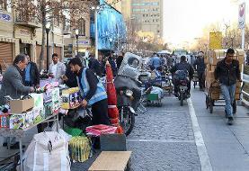کرونا در بازار سیاه ناصرخسرو | قیمتهای چندصد میلیونی داروهای مشکوک | ...