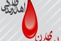 اکنون زمان اهدای مسوولانه خون است