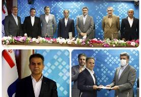مدیر امور شعب شمال کشور بانک صادرات ایران منصوب شد