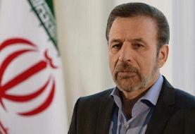 شورای همکاری خلیج فارس نباید از آمریکا تبعیت کند