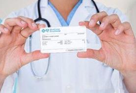 نامه ای به ریاست محترم قوه قضائیه و استمداد به استفاده از &#۳۴;ID کارت سلامت روان&#۳۴;