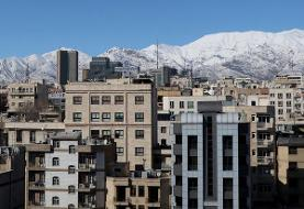 تصویب کلیات طرح دو فوریتی مالیات بر خانههای خالی در کمیسیون اقتصادی