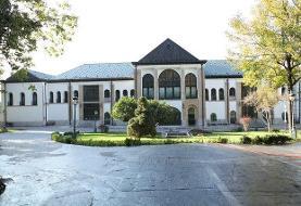 مجله موزههای ایران