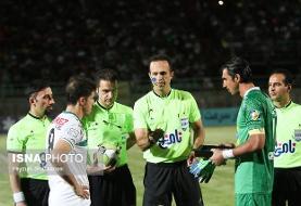 داوران هفته ۲۵ لیگ برتر فوتبال
